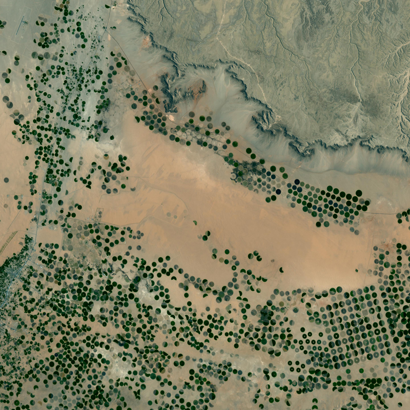 DMC Constellation Satellite Image - Wadi Dawasir, Saudi Arabia