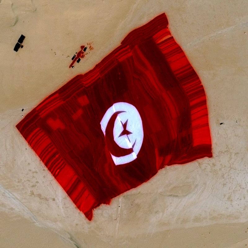 Pléiades Satellite Image - World's Largest Flag, Tunisia