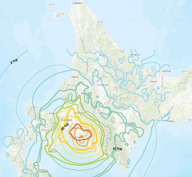 Illustration challenge hokkaido earthquake case study