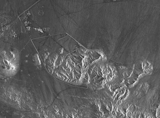 TerraSAR-X High Resolution Spotlight Qom Iran - SSC HH